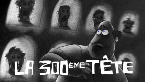300T_Image